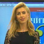 Миглена Манчева