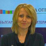 Десислава Анастасова
