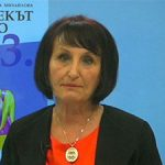Вергиния Иванова