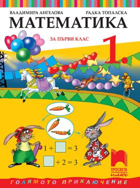 1-mat