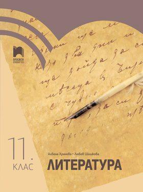 11-literatura
