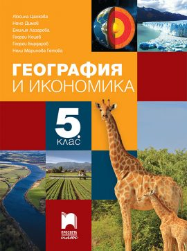 5-geografia