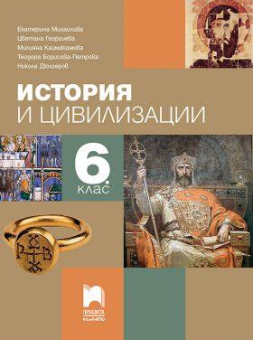 6-istoriajpeg